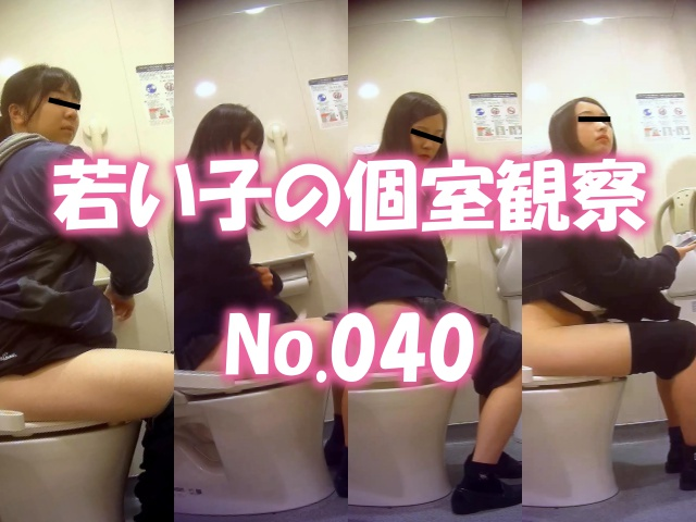 若い子の個室観察 TKG No.040