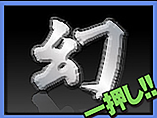 ハイビジョン盗撮!!超SC級選抜!!けしからん!! vol.15