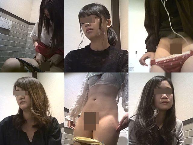 リアル女子トイレ vol.35 具見え多め