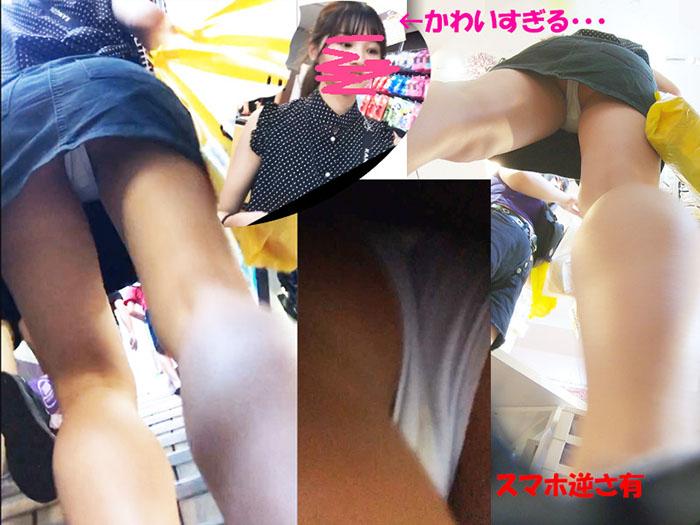 【画質アップ】可愛い子4人の逆さ撮り@靴亀【スマホ逆さ有り】