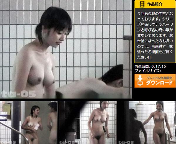 只野男 合宿ホテル女風呂盗撮 高画質版 Vol.5
