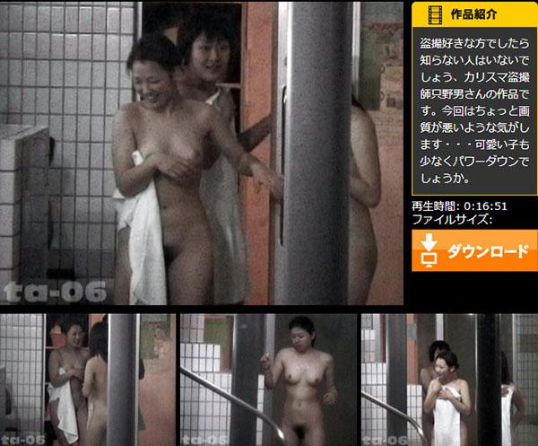 只野男 合宿ホテル女風呂盗撮 高画質版 Vol.6