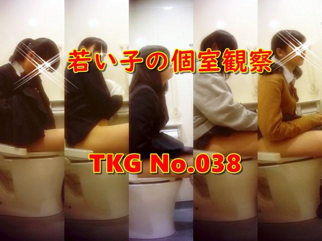 (FHD)若い子の個室観察 TKG No.038