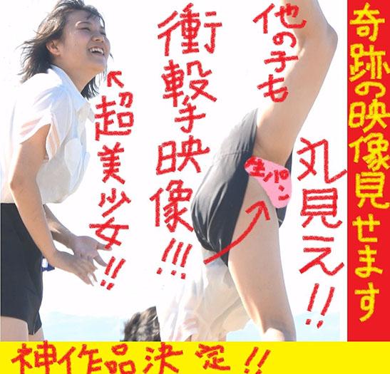 (PC/携帯対応)まさかのハプニング!!!