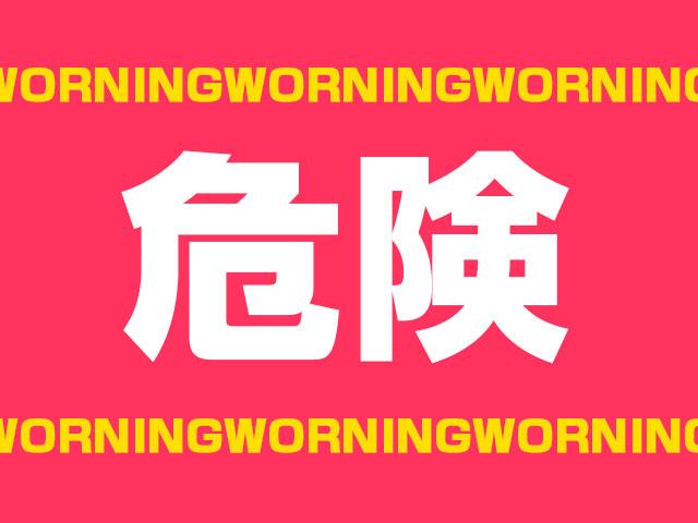 【総勢16名登場】完全マニア向け・・・激ヤバ丸見え和式